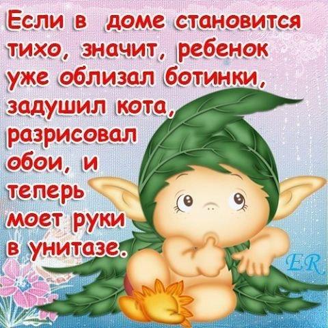 https://pp.vk.me/c622124/v622124201/fb50/LxUtrkRaACY.jpg