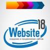 Создание сайтов Ижевск (интернет-магазин)