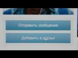 14 . История первой любви - Русский трейлер