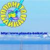 Планета Байкал|Экскурсионные туры по Байкалу