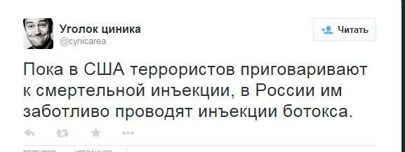 Журналистов было раза в три меньше, чем людей, которые охраняли Януковича, - корреспондент Цимбалюк - Цензор.НЕТ 3256