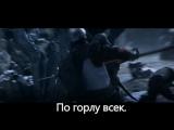 Литерал - Assassins Creed- Revelations