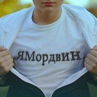 Чикарев Валера