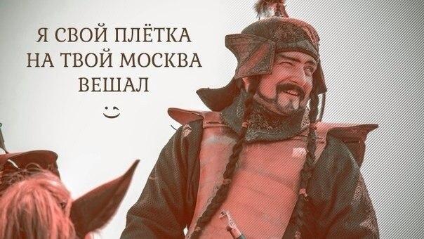 МИД РФ назвал отношения с ЕС одним из приоритетов для России - Цензор.НЕТ 5767
