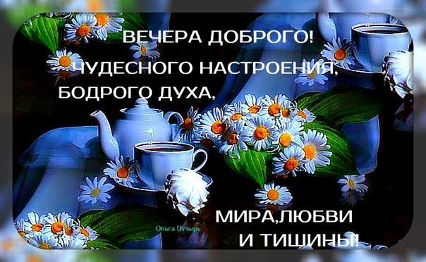 http://cs622124.vk.me/v622124435/1ed9/i1DJ934D3Wk.jpg