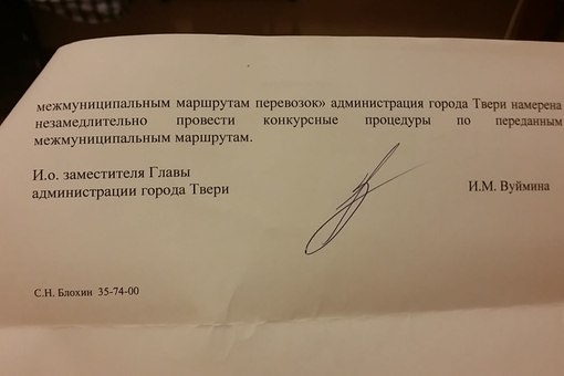 Боровлево-2 – Южный-Д – пос.