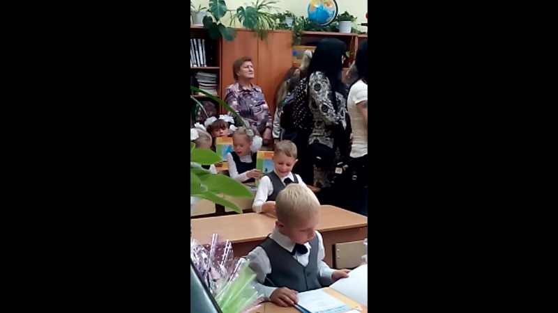 1 сентября 2015 год школа номер 5 город Кировск Мурманская область