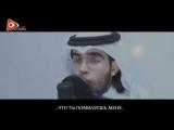 Мухаммад Аль-Мукит - Нашид