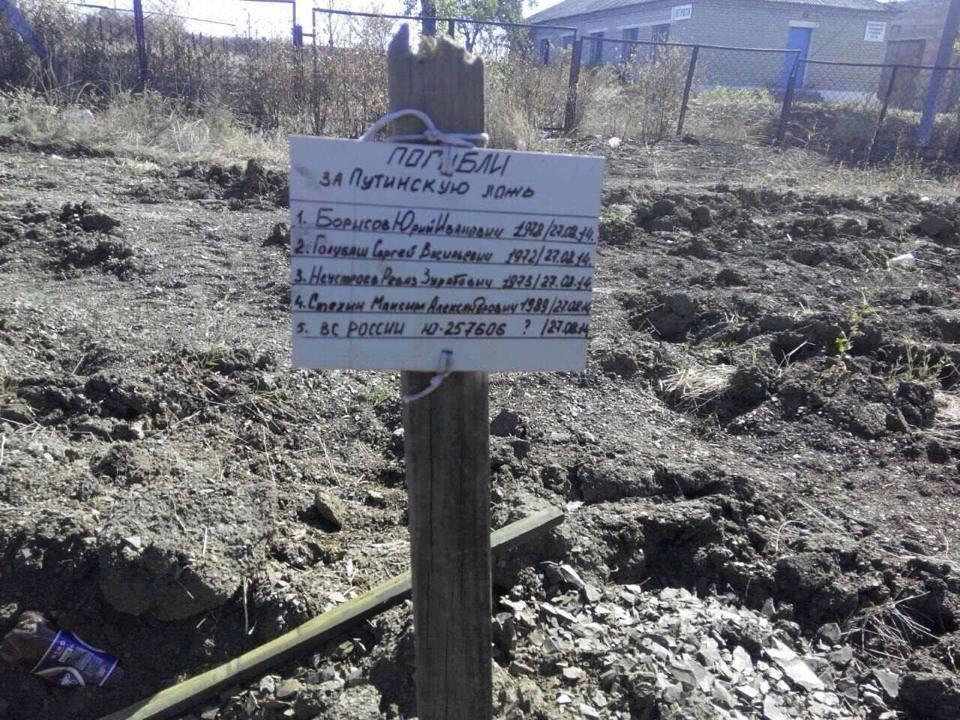 В район Стаханова прибыло спецподразделение ФСБ РФ, ранее орудовавшее на Луганщине, - ИС - Цензор.НЕТ 3897
