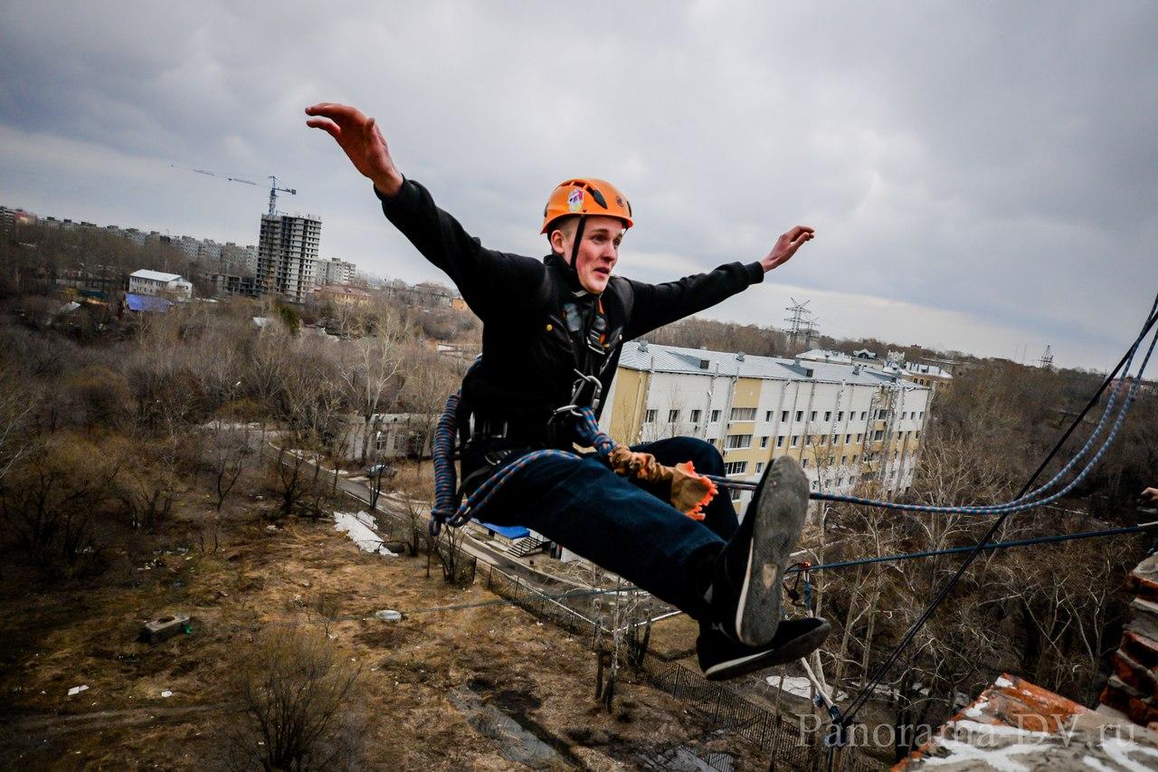 Афиша Хабаровск 16/05 Прыжки с 23м здания. Прыгнешь?