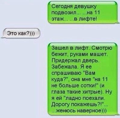 Алексей Шахраев
