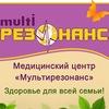 Диагностика и лечение. ВСЕ О ЗДОРОВЬЕ! Минск