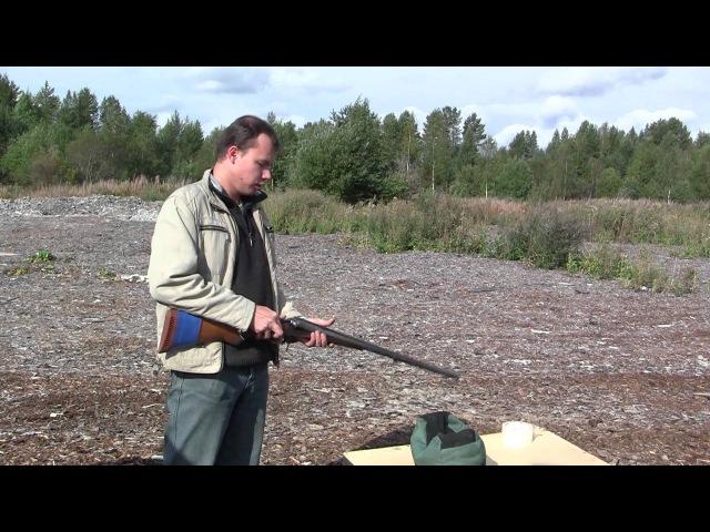 Airgun VS powder gun