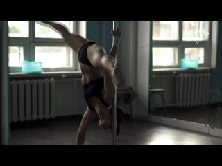 Спорт, а не стриптиз: репортаж о танцовщице на пилоне (анонс)