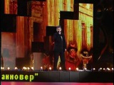 Вадим Кузема - Чартер на Ганновер (Шансон года, 2006)