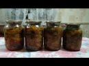 Соте из баклажанов на зиму. Sauteed eggplant.