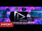 Turkmen Party Reklama [Gurban Bayramy] - [ORGANIZED IMPORT STUDIO]