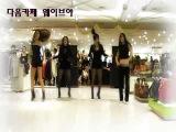 Waveya 웨이브야 ★ performance in a store ★