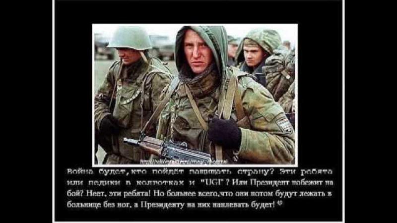 СЕРГЕЙ ТИМОШЕНКО-Памяти Майкопской бригады
