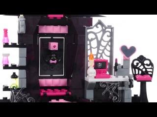 Cuarto Vamptástico de Draculaura | Monster High