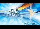 Эфир 10.05.2015 Максим Любин - Капернаум или Назарет