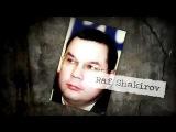 Дэйвид Дюк Еврейская мафия в России и Мире