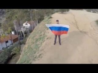 Тимати арестовали за российский триколор на голливудском холме