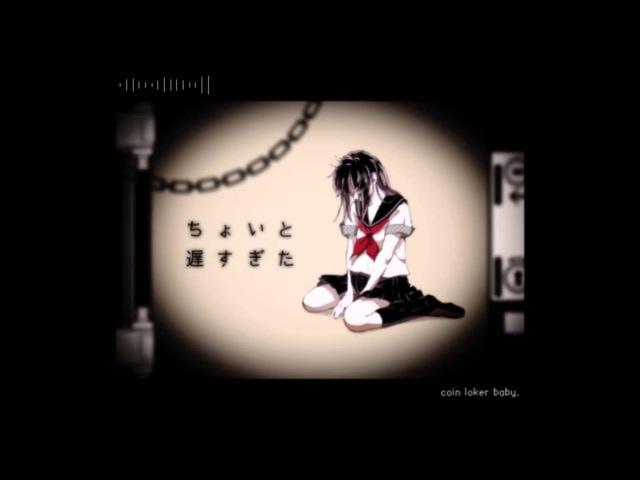 【UTAUカバー】コインロッカーベイビー【歌幡メイジ- FANTASY -】