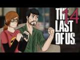 ❀ Прохождение The Last of Us: Remastered ❀ - 14th - Маленькая охотница (веб-камера)