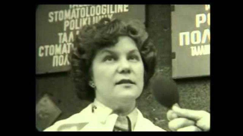 Первая советская жевательная резинка Kalev 1977
