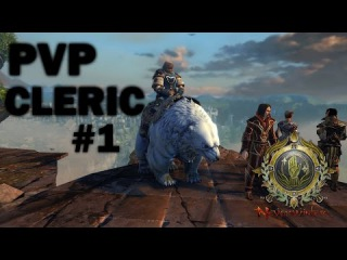 Neverwinter Online: Cleric PVP