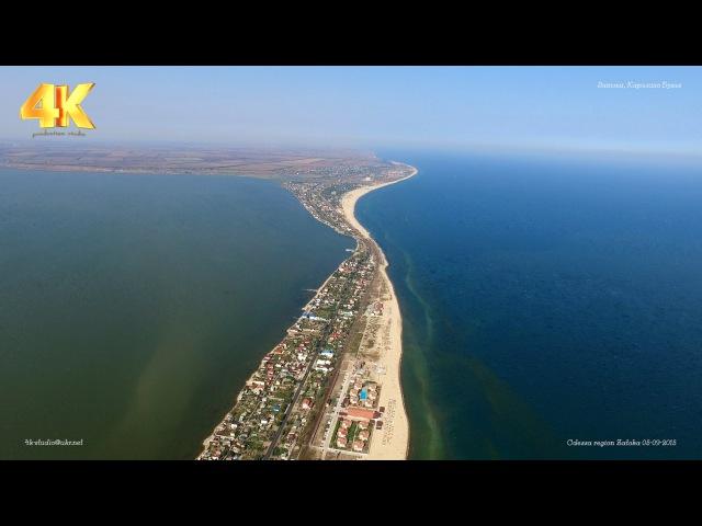 Одесса. Затока - Каролино-Бугаз 5-09-2015