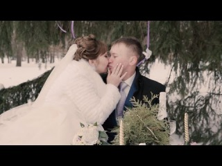 Свадебный фильм Алёна и Алексей. Йошкар-Ола, февраль 2015 г.