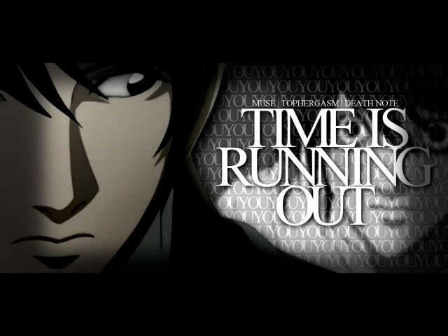 Time is Running Out | Death Note
