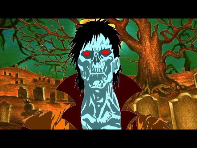 Король и Шут Мёртвый анархист