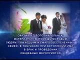 Узбекистан на пути к сильному гражданскому обществу