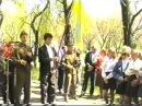 Буроз День Победы 1997г