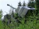 Оружие будущего ARCHER Artillery System