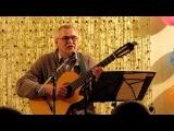 Виктор Гагин - выступление в Череповце (часть - 2)