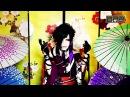 己龍「天照」MUSIC VIDEO