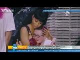 Юный фанат певицы Ники Минаж плакал, чтобы она прижала его к груди