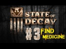Let's play State Of Decay : find medicine storyline part 3