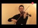 Михаил Казиник Скрипка Паганини 2010-05-25