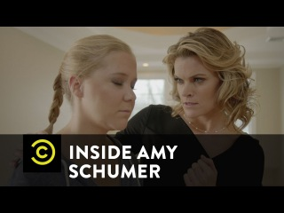 Inside Amy Schumer - The Stter