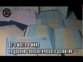 Только факты !! Великая Россия - Миф Россия лидирует по числу заключенных