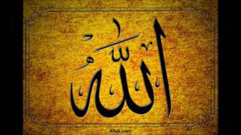 Красивое чтение суры Аль Фатиха и аята (286) сура 2