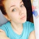 Аня Колодкина из города Пермь