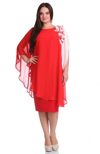 Платья большие размеры недорого