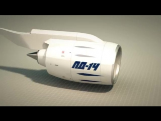 Двигатель ПД 14