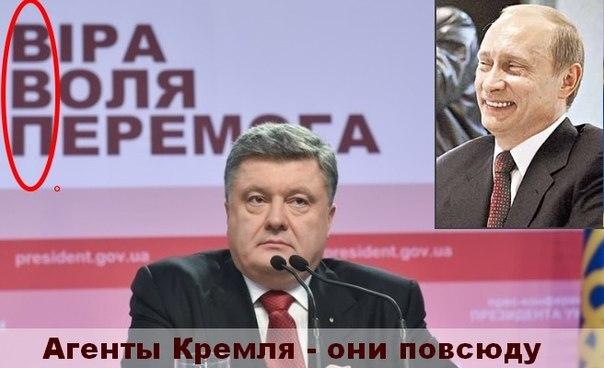"""""""Запорожцы должны выжигать каленым железом все проявления сепаратизма"""", - Порошенко - Цензор.НЕТ 7464"""